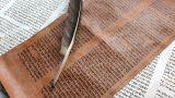 bible-1679749_640